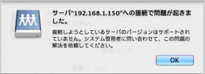 AppleTalk_Error_Dialog